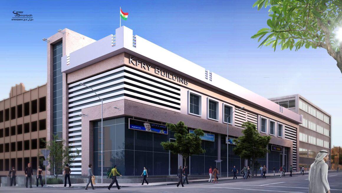 Kifri Building