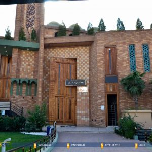 Dar Al-Salam Mosque