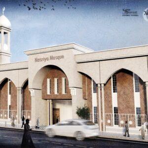 Nasriyah Mosque