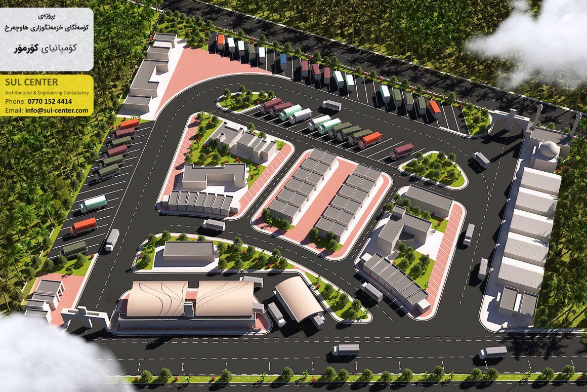 Bashmakh Terminal