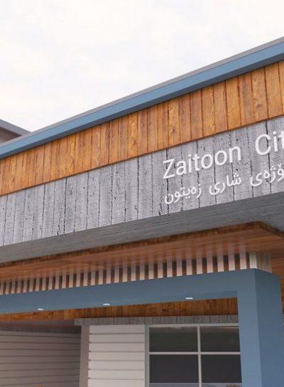 Zaitoon City Project Office